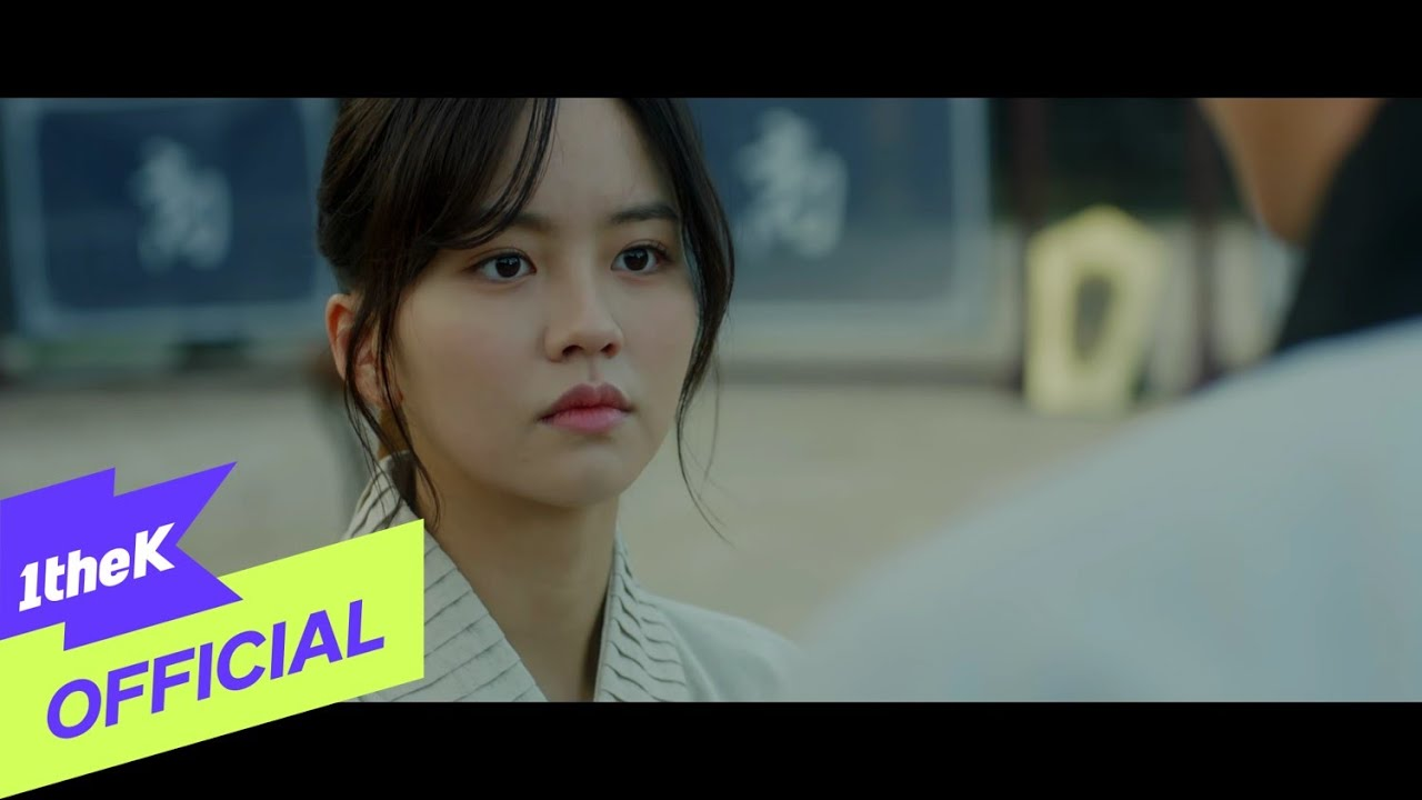 [MV] ZIA(지아) _ I become love to you(누군가의 무엇이 되어) (River Where the Moon Rises(달이 뜨는 강) OST Part.1)