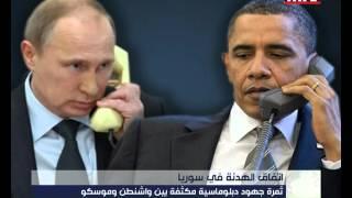 Prime Time News - 23/02/2016 - اتفاق الهدنة في سوريا