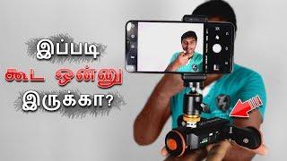 இப்படி கூட ஒன்னு இருக்கா??? | Cheapest Motorized Camera Slider in India