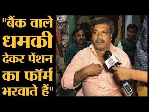 Rajasthan Election: Dholpur: Bari के लोगों ने चुनाव के बारे में क्या कहा?
