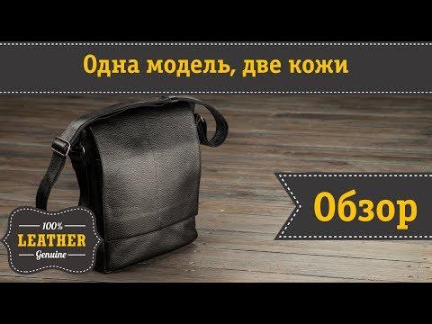Вертикальная кожаная сумка формата А4 от Shvigel