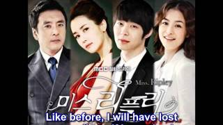 Video eng sub  Yang Young Joon - If It's Not You (그대가 아니라면) download MP3, 3GP, MP4, WEBM, AVI, FLV Maret 2018