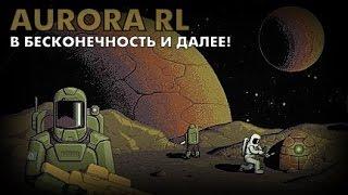Космос, Гордон Фриман, Контакты 3-й степени [AuroraRL ]