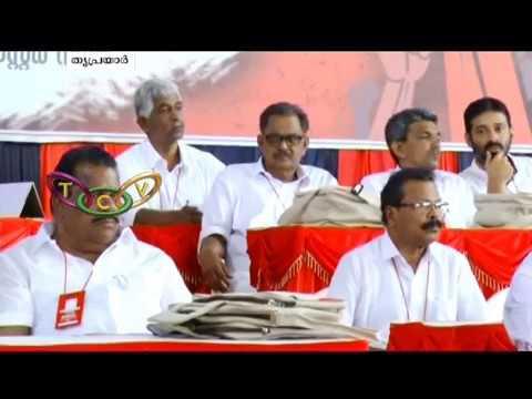 വീണ്ടും രാധാകൃഷ്ണൻ | K. Radhakrishnan selected as CPM District secretary