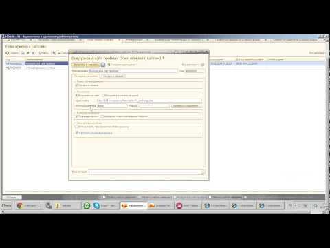 Интеграция 1С:Предприятие  с 1С-Битрикс на примере типового решения Битроник 2.0
