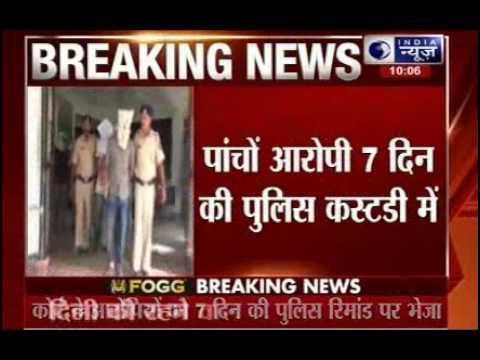 Two Delhi girls were raped in Goa