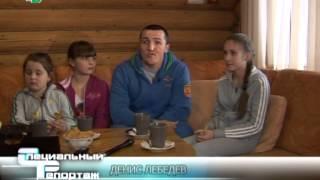 Специальный репортаж (Д. Лебедев) 18.03.13