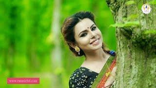Keno Dure Thako | Kazal Billah | | Bangla New Song 2017 | Full HD