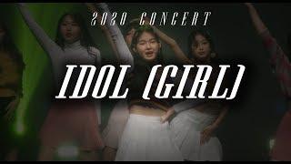 GIRL GROUP. KPOP 여자 아이돌 / 대전댄스보컬학원x대전연기모델학원 대댄보 [종합 발표회] 202…