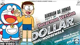 Doraemon Dub ( Part 3 ) full gali # Episode Nobita
