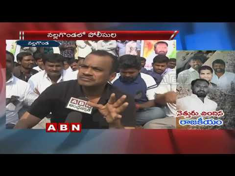 Congress Alleges Political Party's Hand In Boddupalli Srinivas Assassination Case | ABN Telugu