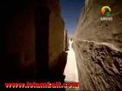 abou khater anachid
