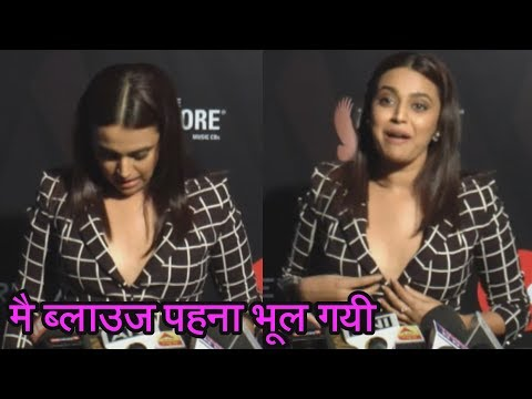 Swara Bhaskar Accepted Forget to Wearing Inner at The Red Carpet of GQ Best Dressed at Mumbai