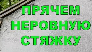 видео Укладка плитки на балконе