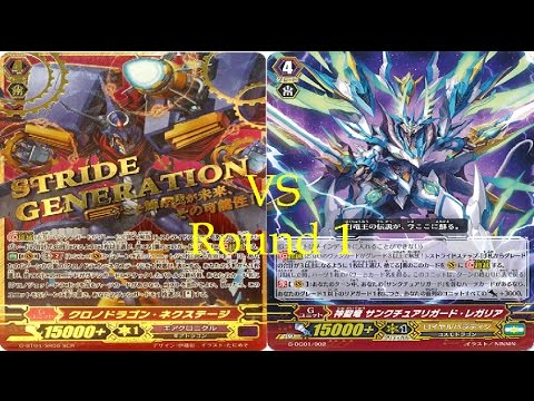 Vanguard G Gear Chronicle Nextage Vs Royal Paladin Sanctury Guard Dragon Round 2