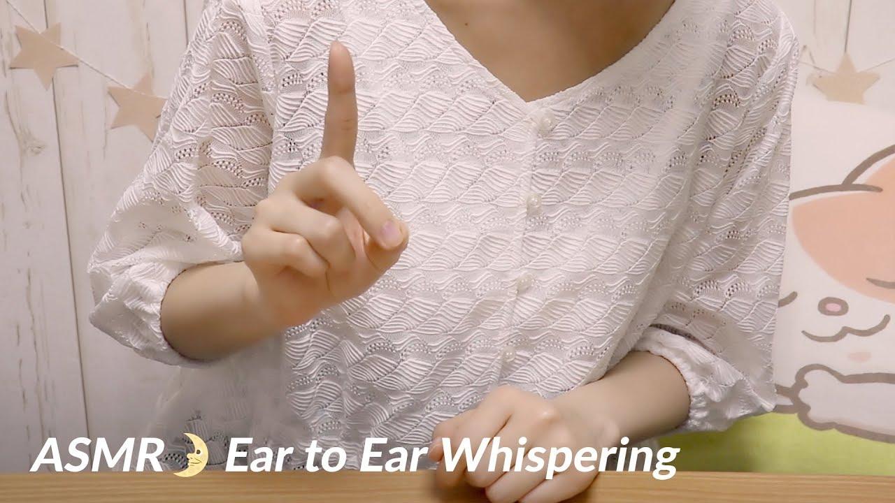 (ENG SUB)[ASMR] Whispering Japanese Trigger Words / 昭和平成令和をひたすら囁く