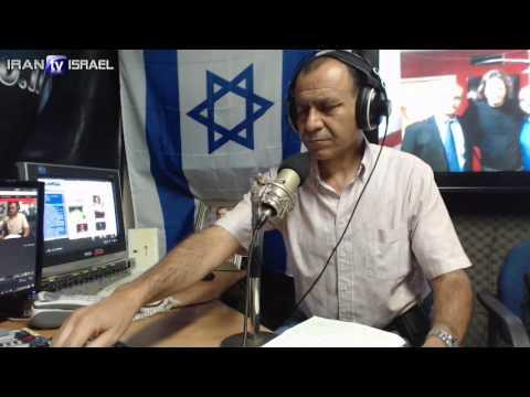 Radio Ran asheghan Iran Ardeshir 9.9.16 رادیو ران عاشقان ایران اردشیر רדיו רן אוהבי איראן עם ארדשיר