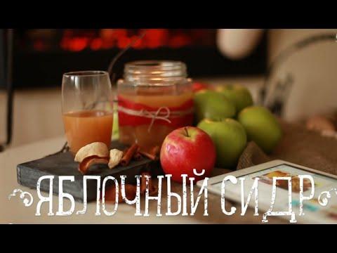 Самогон+имбирь+мята+шиповник=ВКУСНЯТИНА!!!!))) - YouTube