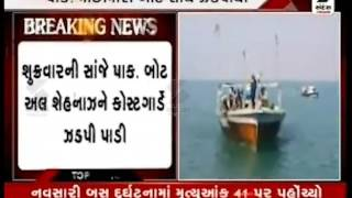 Pakistan Boat with 11 Person Caught at Jakhau, Kutch