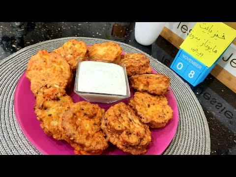 مطبخ ام وليد استهلاك الخبز البايت بطريقة رائعة مع مايوناز بدون بيض و ملعقة واحدة زيت