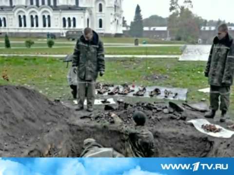 1 канал  В Брестской крепости обнаружили неизвестные захоронения советских солдат