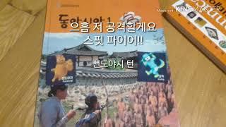 요괴 메카드 장난감 배틀영상 1화