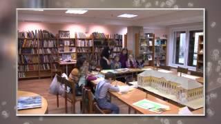 Российская детская библиотека. Презентация