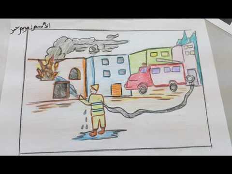فعاليات اليوم العالمي للدفاع المدني 2017 الابتدائية الاولى بعرعر Youtube