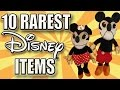 Top 10 Rare & Valuable Disney Collectibles | Disney Toys @KmackTime