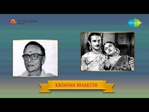 Krishna Bhakthi | Saarasam song