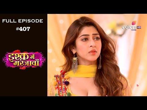 Ishq Mein Marjawan - 19th March 2019 - इश्क़ में मरजावाँ - Full Episode