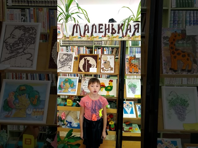 Изображение предпросмотра прочтения – центральнаядетская читает произведение «В июле» Н.П.Грекова