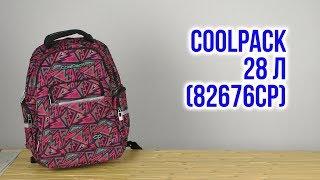 Розпакування CoolPack для дівчаток 44 x 32 5 x 18 см 28 л 82676CP