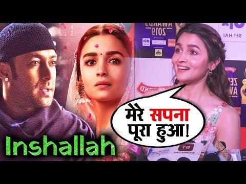 Salman Khan के साथ INSHALLAH पर Alia Bhatt का Reaction