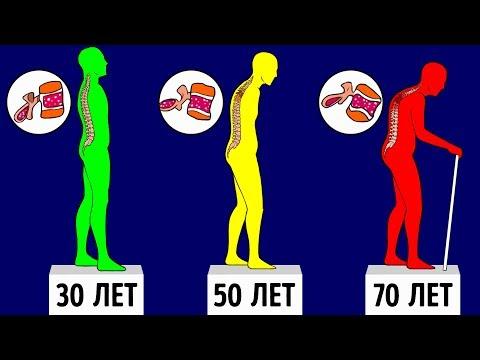 Как увеличить костную массу тела