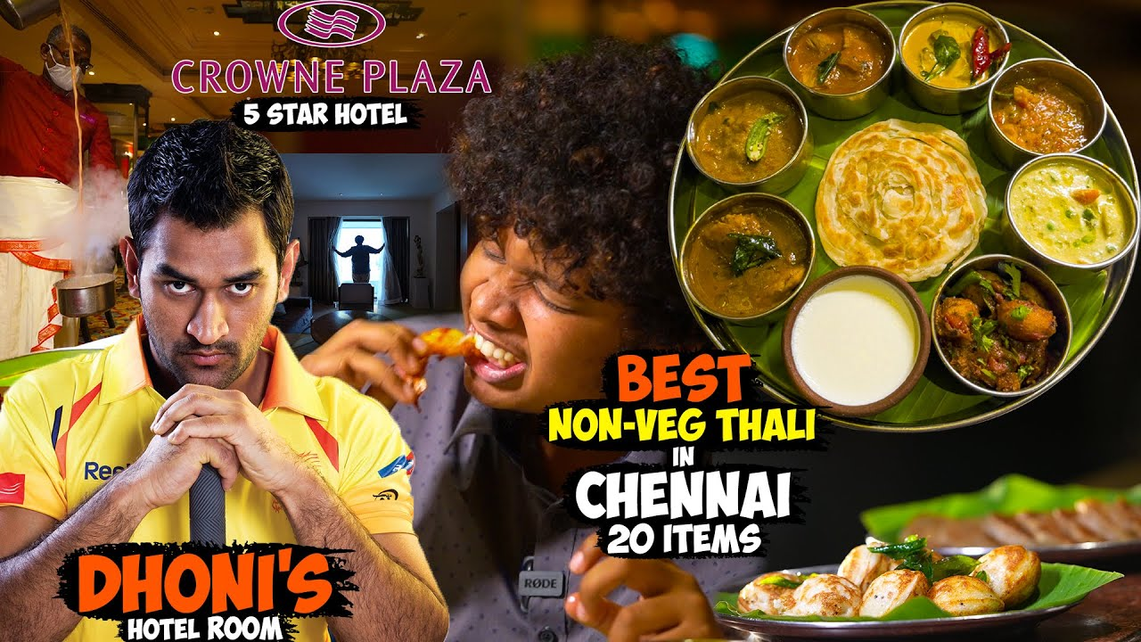 Download Best South Indian Meals - Dhoni's Room Tour - Crowne Plaza