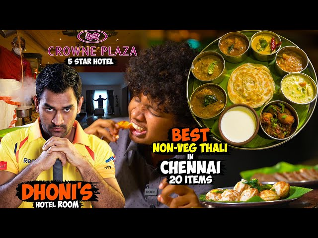 Best South Indian Meals - Dhoni's Room Tour - Crowne Plaza