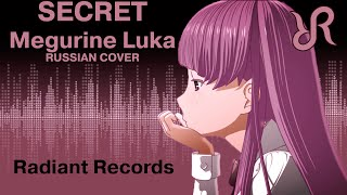 misato secret russian cover by radiant records vocaloid