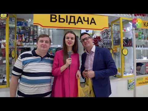"""Тест-драйв магазина автозапчастей """"Би-би"""" в Волжском"""