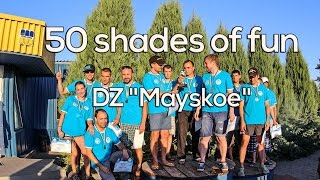 "50 shades of fun at DZ ""Mayskoe"""