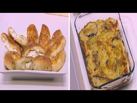 مسقعة بالبشاميل - شاورما دجاج في الفرن - فطائر الزيتون - جلاش بالعجوة : على قد الأيد حلقة كاملة