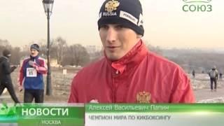 Православный спортивный марафон в Москве(В музее-заповеднике «Коломенское» прошел спортивный марафон в поддержку возрождения некогда взорванного..., 2014-12-02T23:33:51.000Z)