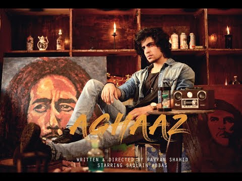 SHORT FILM - AGHAAZ