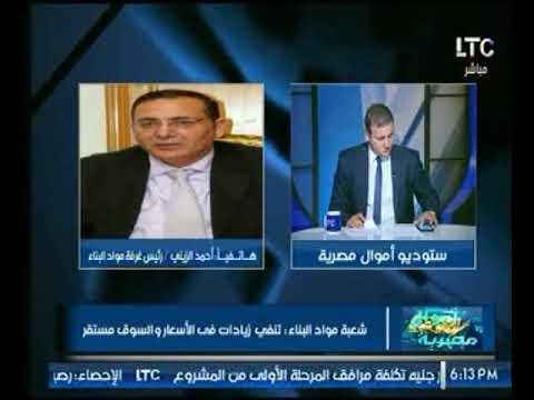 انخفاض أسعار الحديد فى مصر 1000 جنية بدأ من ديسمبر 2017