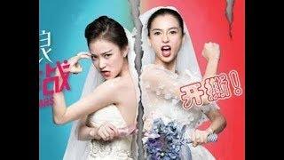 Дорама / Война невест
