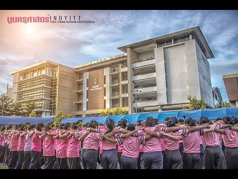 SSRU EDU BOOM 2014 บูมครุศาสตร์ มหาวิทยาลัยราชภัฏสวนสุนันทา 13/08/2557