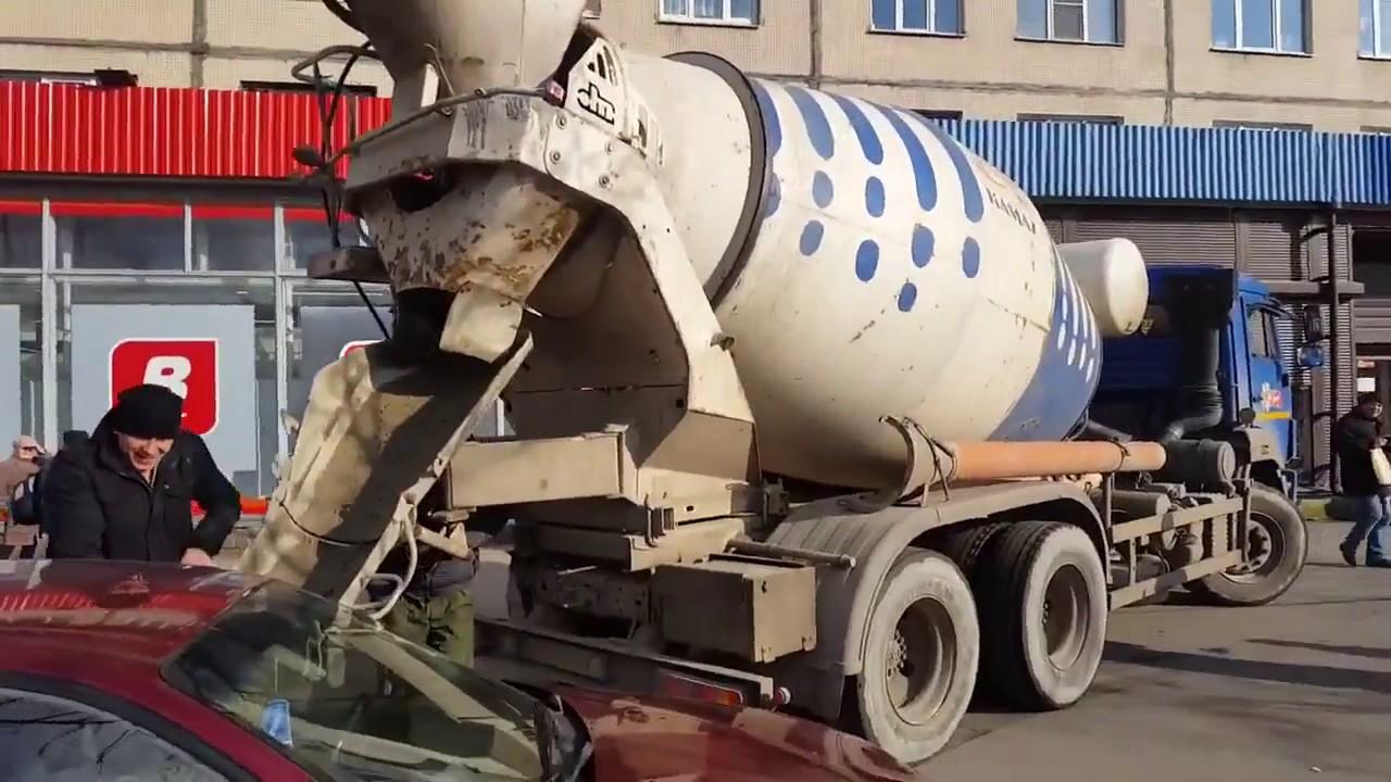 Машину залили бетоном цена раствор готовый кладочный цементный марки 75