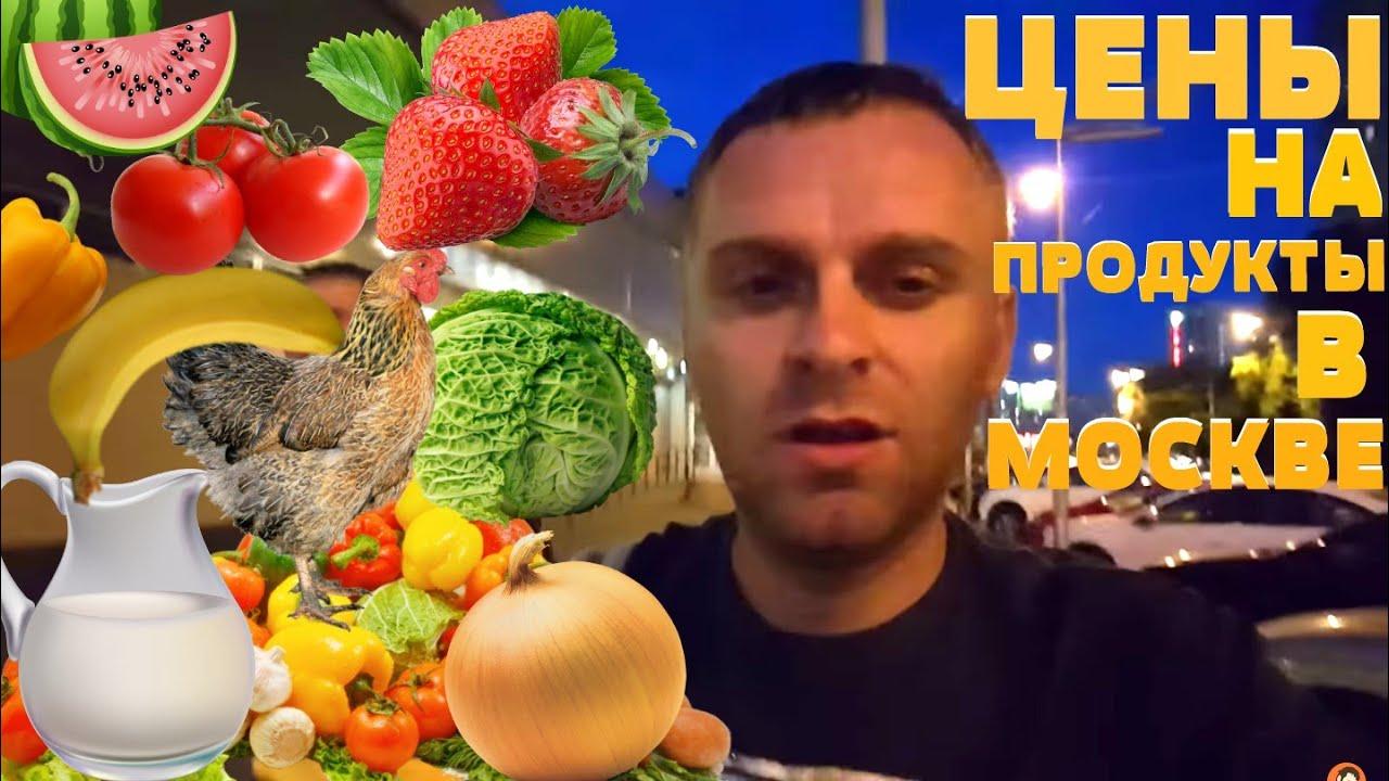 ПОСЫЛКА ПОЕЗДОМ ИЗ МОСКВЫ ОТ ОКСАНЫ И МАРИНЫ - YouTube