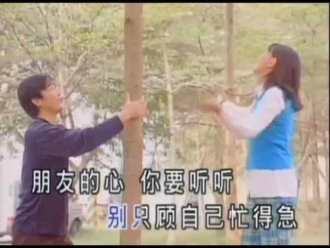 Timi Zhuo 卓依婷 - 朋友的心 Peng You De Xin (周偉傑客串)