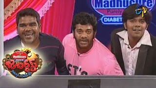 Venu wonders Performance – Jabardasth – Episode No 2 – ETV  Telugu